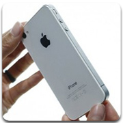 white_iphone_4_logo_2
