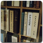 japanese-books-close-up-icon