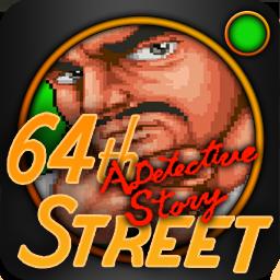 icon_64th_street