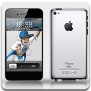 iphone_5_logo