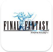 Final_Fantasy_logo