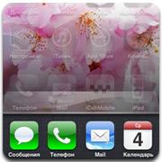 multitasking_logo
