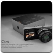 icam_logo