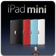 iPad-mini-colors-LOGO